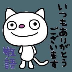 ふんわかネコ3(敬語編)