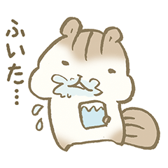 [LINEスタンプ] シマリスのリスたむ〜べんりなつめあわせ〜