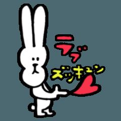 LOVE こう見えてウサギです