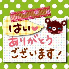 心に愛を♪メッセージカード (2)