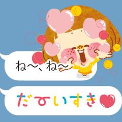 karinのはなちゃん6・ラブラブラブリー編