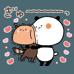 [LINEスタンプ] なかよし♡敬語で親切なまんまるパンダ5