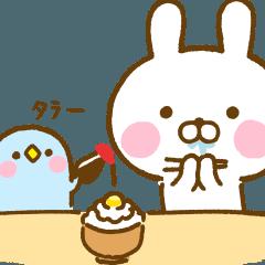 うさひな with ぺんぺん 18