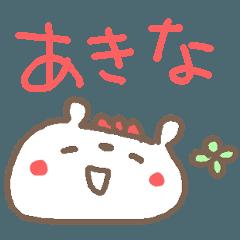 <あきなちゃん専用>くまスタンプAkina Bear