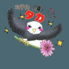beauty creator Rurikoのオヤジギャグ