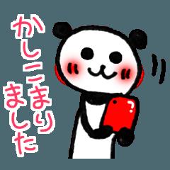 使いやすい!手描きパンダ26