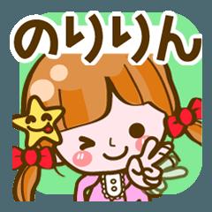 【のりりん専用❤基本】コメント付❤!40個