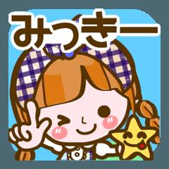 【みっきー専用❤基本】コメント付❤!40個