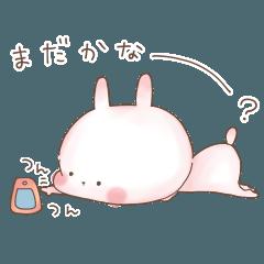 [LINEスタンプ] ぬくうさ2♡ハートがいっぱい
