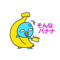 買うてーペンギン(皇帝ペンギン)4