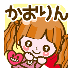 【かおりん専用❤基本】コメント付❤!40個