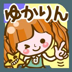 [LINEスタンプ] 【ゆかりん専用❤基本】コメント付❤!40個 (1)