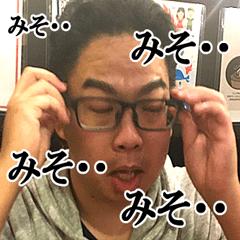 [LINEスタンプ] みそっぽい3 (1)
