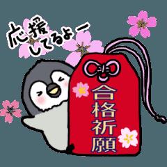 動く▷勉強がんばるペンギン君