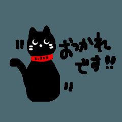 KURON (黒ネコ) 敬語だよ。