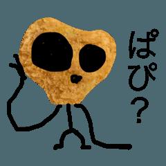 コロッケマン12 【宇宙人】