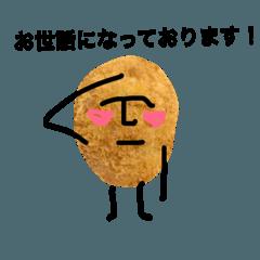 コロッケマン11 【ビジネス】