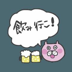 うさぴー(飲み会)