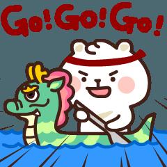 Sumi & Potito 祭典の記事 Vol.6