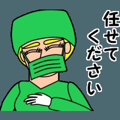 ▶ナンシーの秘密のコスプレ図鑑 2
