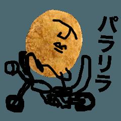 コロッケマン14 【ヤンキー】