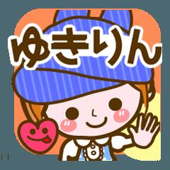 【ゆきりん専用❤基本】コメント付❤!40個