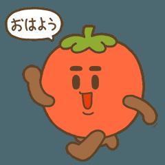 安い! 新鮮なトマト32個をこの価格に?!