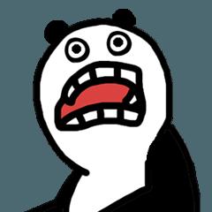 パンダでしょ 怖いでしょ