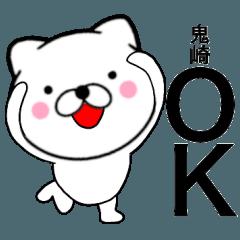 【鬼崎】が使う主婦が作ったデカ文字ネコ