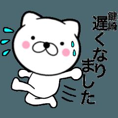 【鍵崎】が使う主婦が作ったデカ文字ネコ