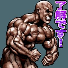 筋肉マッチョマッスルスタンプ 11
