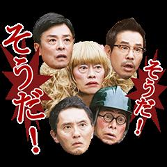 バイプレイヤーズ 2018