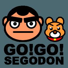 GO!GO!SEGODON | ゴーゴー西郷どん