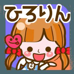 【ひろりん専用❤基本】コメント付❤!40個