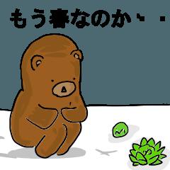 クマさんの春の訪れを告げるスタンプ