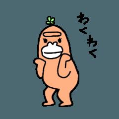 夢見るゴリラ104