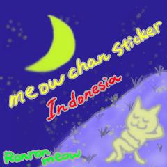 みゃおーちゃんスタンプ インドネシア