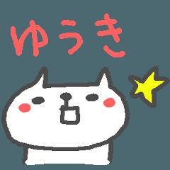 <ゆうきさん>ねこ基本セット YUKI CAT