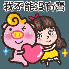 pigx3 Sweet life