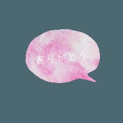 水の彩り 癒し言葉