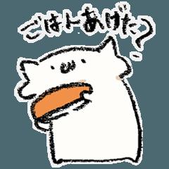 猫飼いさん向け-日常篇