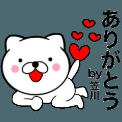 【笠川】が使う主婦が作ったデカ文字ネコ