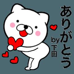 【下田】が使う主婦が作ったデカ文字ネコ