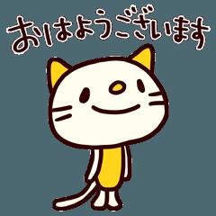 シャカリキねこ3(挨拶編)