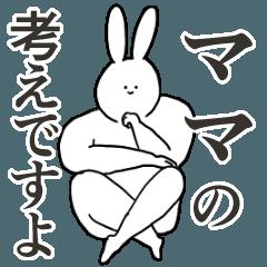 ママ◎専用/シュール/名前スタンプ