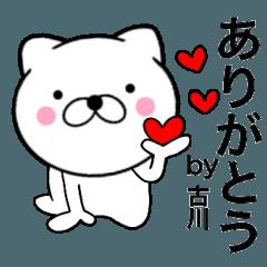 【古川】が使う主婦が作ったデカ文字ネコ