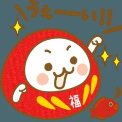 [LINEスタンプ] ☆福ダルマちゃん☆サクラ咲く☆合格成就編