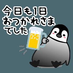 皇帝ペンギンの毎日使えるスタンプ【大人】