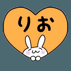 ◆りお◆ 専用 ♡パステル♡ ♡うさぎ♡