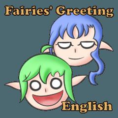 DF - 妖精だちの挨拶(英語)